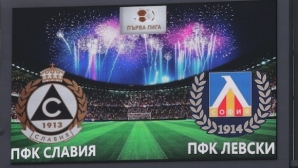 """БФС с официално изявление за скандалите на Славия - Левски, """"белите"""" с голяма глоба"""