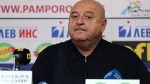 Юрий Кучев: Венци Стефанов не е президент, а изпълнителен директор на Славия