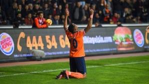 Робиньо води Истанбул Башакшехир към титлата (видео)