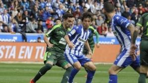 Алавес с грешна стъпка в борбата за Шампионска лига (видео)