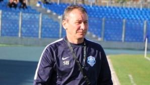 Арда громи в дебюта на Стамен Белчев