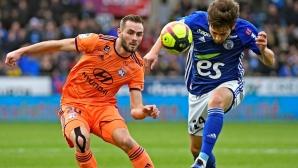 Лион изпусна аванс от два гола срещу Страсбург (видео)