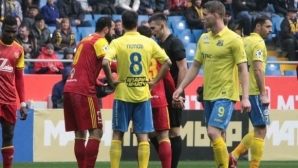 "Ростов и Арсенал не се победиха в ""българското"" дерби в Русия (видео)"