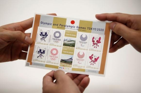 Пуснаха в продажба специални пощенски марки за Токио 2020