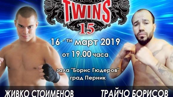 Живко Стоименов срещу Трайчо Борисов на TWINS MMA