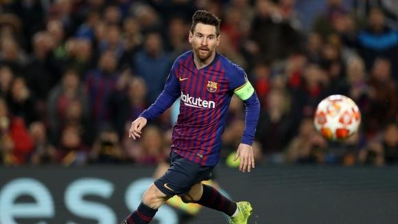 Меси: Роналдо изигра магически мач срещу Атлетико