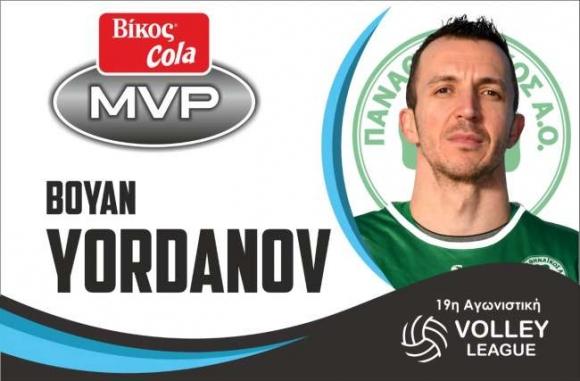 Боян Йорданов е играч на кръга в Гърция