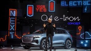Това е Audi Q4 e-tron concept