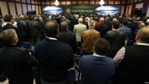 Обвиниха член на Изпълкома на БФС за присвояване на два милиона лева