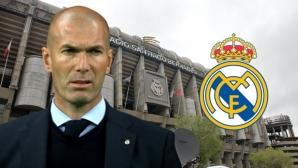 Ето кого иска да вземе най-много в Реал Мадрид Зидан