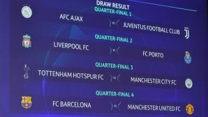 Късмет за Ливърпул и английски сблъсък на 1/4-финалите на ШЛ, потенциалните полуфинали също са определени (жребият тук)