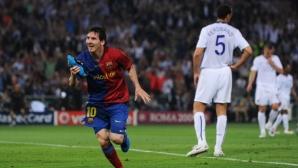 Меси е с най-много голове от всички срещу английски отбори