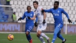 Гредите спряха Динамо (М) срещу Оренбург