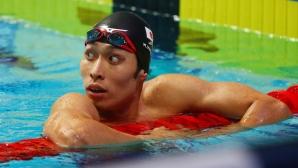 Още една японска звезда в плуването с проблеми преди Токио 2020