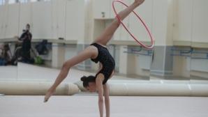 Бургас е готова да организира ЕП по художествена гимнастика през 2021 година