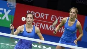 Стефани и Габриела Стоеви отпаднаха на полуфиналите в Базел