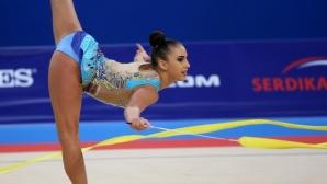Катрин Тасева със сребърен медал в многобоя на турнира Гран При в Киев