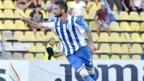 Локо (Пловдив) предлага едногодишен договор на Златински