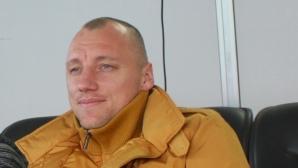 Иван Иванов: Искам да стана треньор! Амбициран съм много