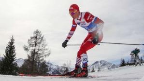 Александър Болшунов спечели старта на 15 км и се доближи на до Клаебо