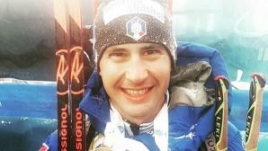 Доминик Виндиш спечели масовия старт на СП (снимки + видео)