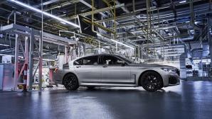 Започна производството на новото BMW Серия 7