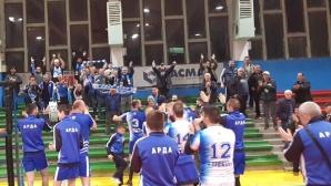 Славия и Арда на финал във Висшата лига