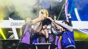Българи спечелиха световната титла и 500 хил. долара на грандиозно гейминг събитие в Китай