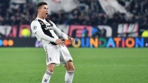 УЕФА ще разследва жеста на Кристиано