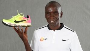 Елиуд Кипчоге дари ценна вещ на IAAF