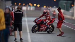 Ф1 инженер коментира спора за аерокрилата на Ducati