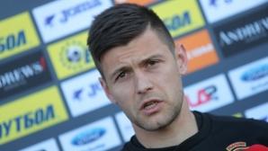 Попов: Щом играеш за националния отбор, трябва да си пределно мотивиран (видео)