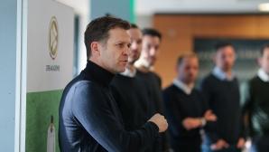 Директорът на Бундестима: След 5 г. може и да имаме проблем