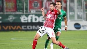 Лудогорец посреща ЦСКА-София два пъти в рамките на три дни