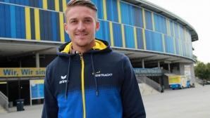 Футболист на Брауншвайг направи и невъзможното, за да не получи съперникът гол