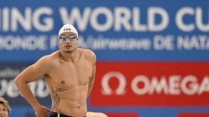 Флоран Маноду заряза хандбала, за да се върне към плуването за Токио 2020