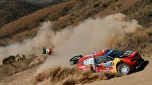 Citroen напуска WRC, ако шампионатът не стане електрически