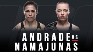 Вижте постера за UFC 237