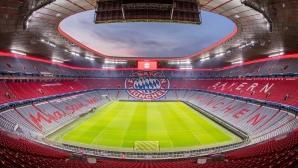 Мюнхен кандидатства за домакинство на финала на ШЛ през 2021 или 2022 година