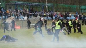 Футбол от пета дивизия - хулигани на световно ниво (видео+снимки)