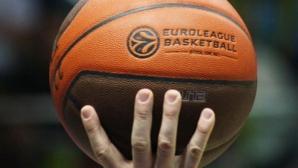 Резултати от 27-ия кръг на Евролигата