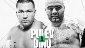 $75 билет за мача на Кубрат Пулев срещу Богдан Дину