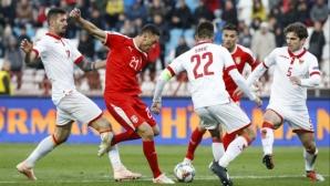 Лоши вести за Сърбия и Манчестър Юнайтед