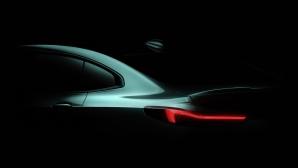 Спортно, елегантно, ексклузивно: Първото BMW Серия 2 Гран Купе