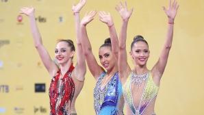 Най-добрите състезателки ще участват на държавното отборно първенство по художествена гимнастика