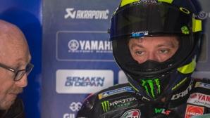 Роси: Suzuki направиха най-големия напредък в MotoGP