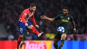 Байерн вече плати 40 млн. на Атлетико, твърди френски сайт