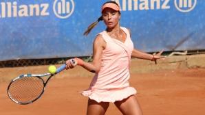 БФ Тенис осигури безплатно възстановяване за най-добрите ни тенисисти