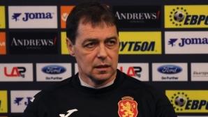 Хубчев: Играчите ни не са големи имена, но са готови да преминат границите си (видео)