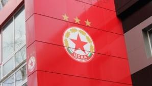 Фирма си поиска 164 632, 50 лв. заради емблемата на ЦСКА